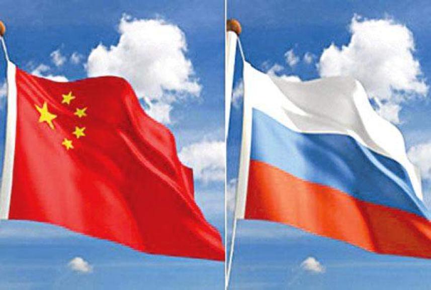 الصين وروسيا