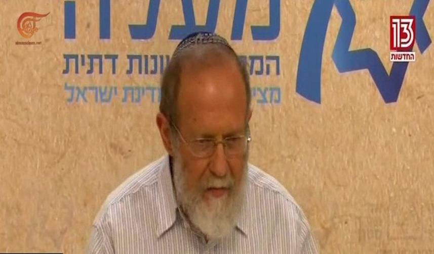 الحاخام الإسرائيلي أليعزر كشتييل