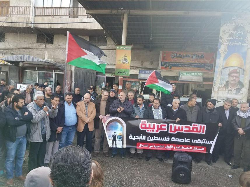 اعتصام تضامني مع القدس في مخيم البداوي