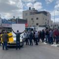 مظاهرات في الداخل المحتل