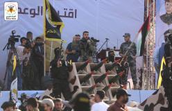 الآلاف يشاركون في مهرجان «سيف القدس .. اقترب الوعد» وسط مدينة غزة