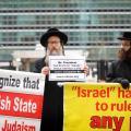 """يهود أمريكا يبتعدون عن """"إسرائيل"""""""