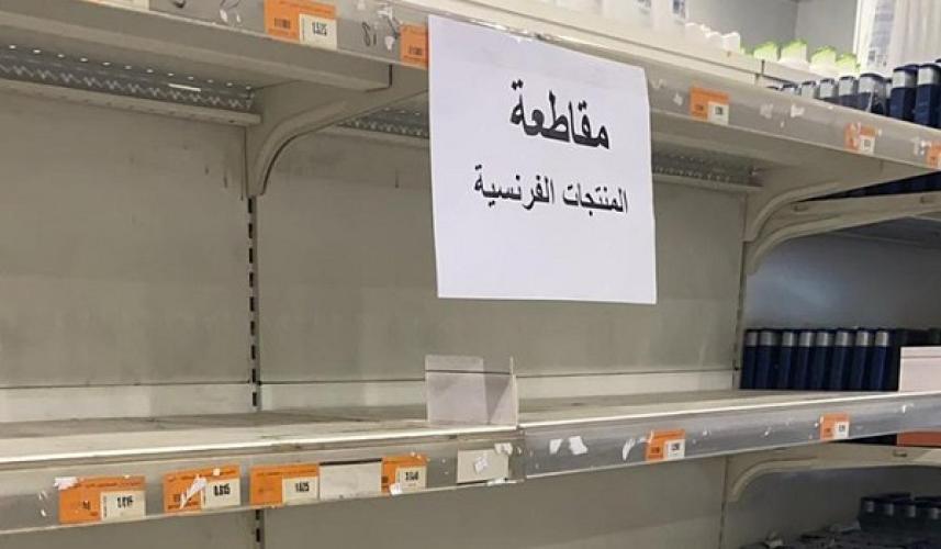 مقاطعة البضائع الفرنسية في الكويت