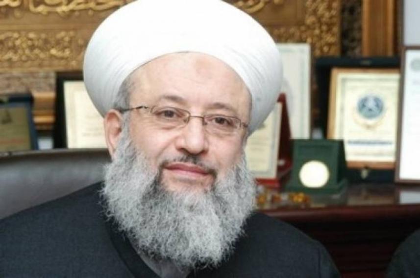 الشيخ حمود