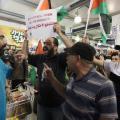 المقاطعة للبضائع الإسرائيلية