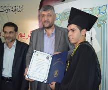 تخريج طلاب (19)