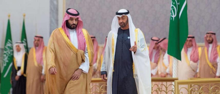 خلافات سعودية إماراتية