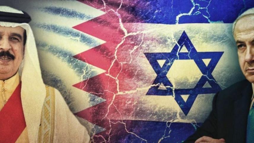 """التطبيع-البحريني-""""الاسرائيلي"""""""