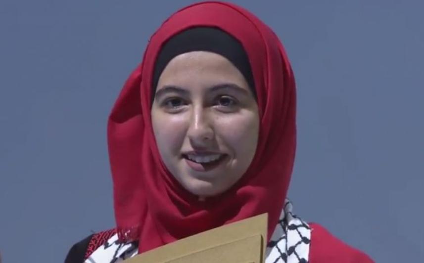 الطالبة الفلسطينية عفاف الشريف