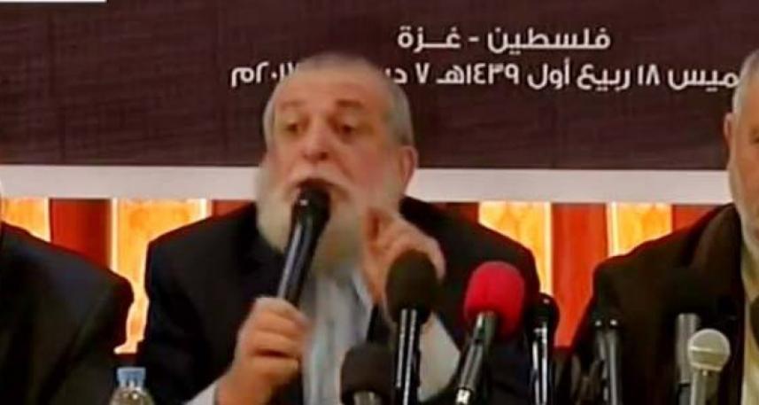 الجهاد الإسلامي خلال مؤتمر اليوم
