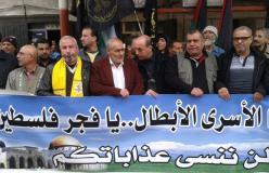 الجهاد الإسلامي تنظم اعتصام تضامني مع الأسرى في البداوي