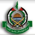 حركة حماس