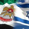 الإمارات + إسرائيل