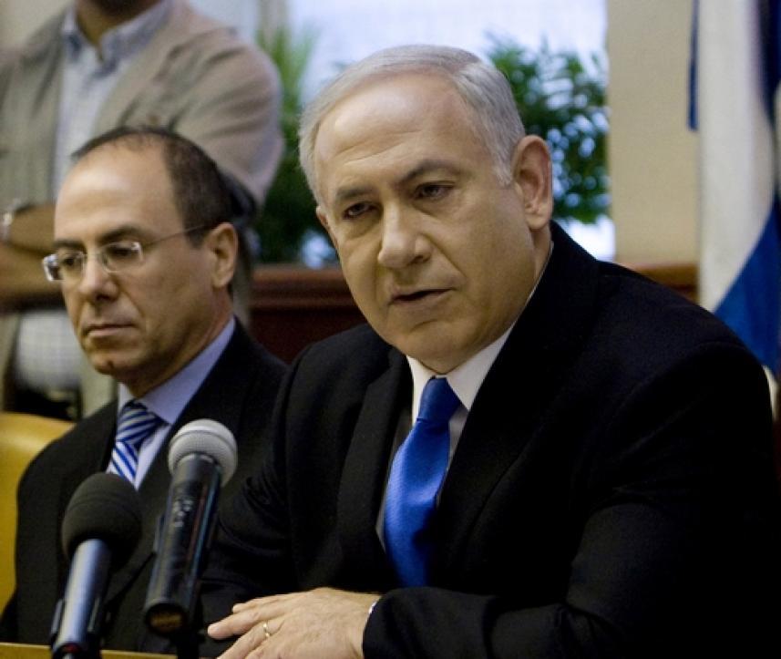"""ن رئيس الوزراء """"الإسرائيلي"""" بنيامين نتنياهو"""