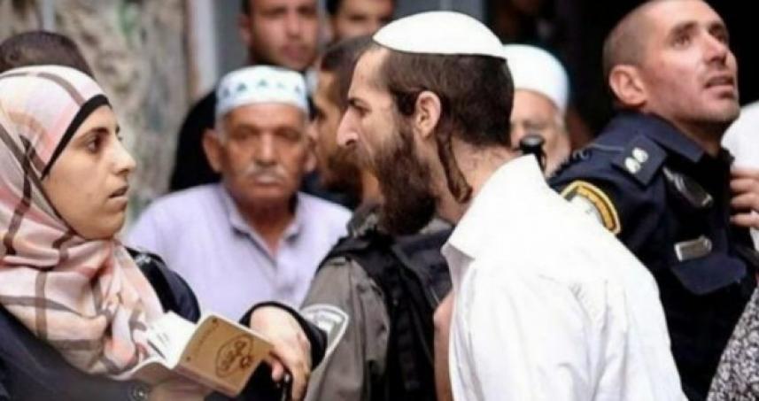 عنصرية اسرائيل