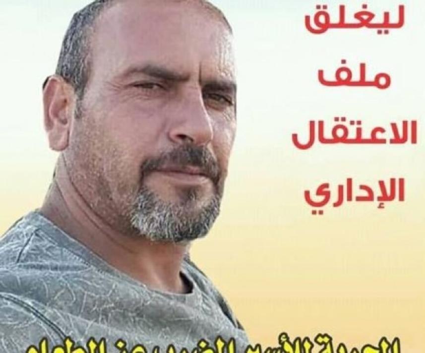 الأسير أحمد زهران