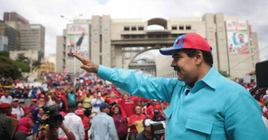 مادورو وانصاره