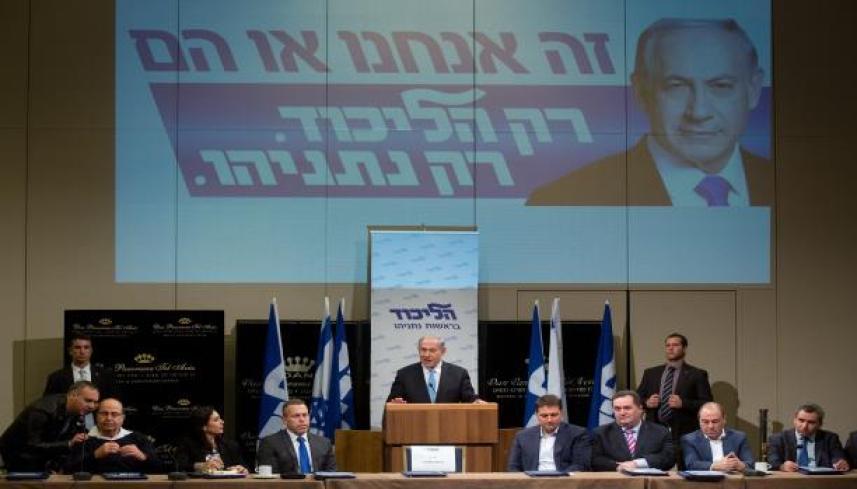 من الحملات الانتخابية الإسرائيلية