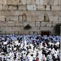 الشعب اليهودي في فلسطين المحتلة