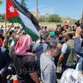 تظاهرة أردنية احتجاجا على مخطط الضم الصهيوني