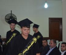 تخريج طلاب (2)