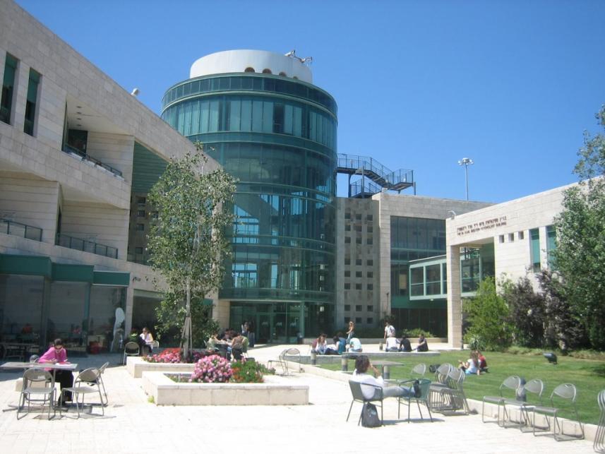 جامعة حيفا بالداخل الفلسطيني المحتل