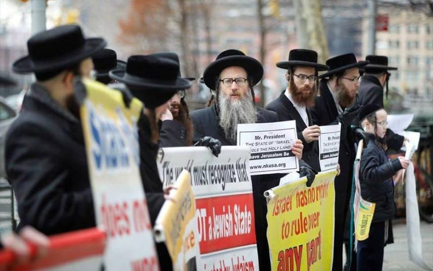 حركة يهودية مناهضة للصهيونية