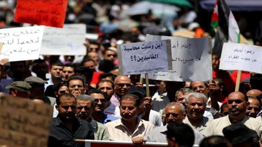 الاحتجاجات الأردنية
