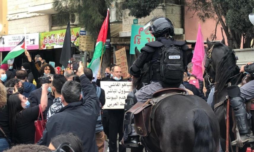 تظاهرة الناصرة