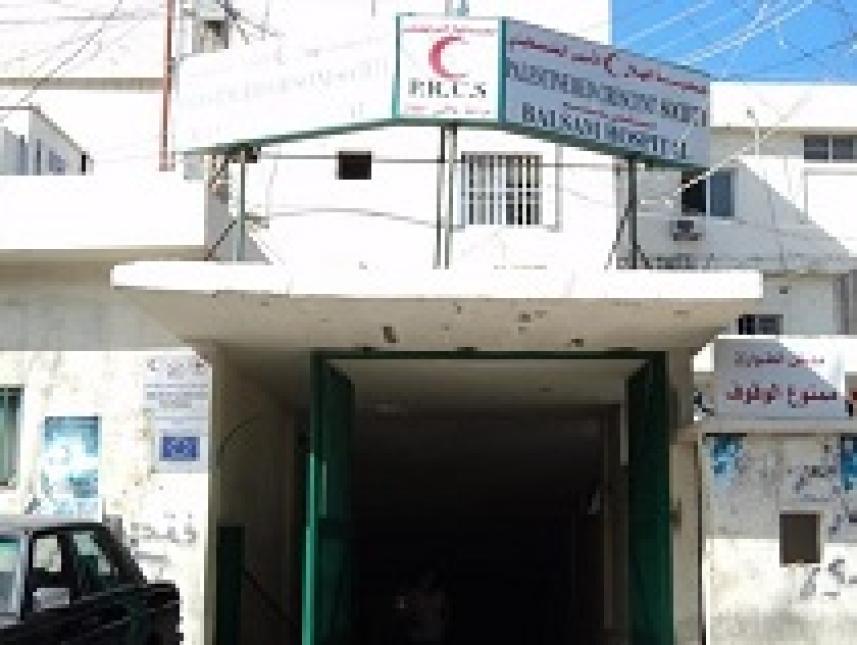 مستشفى بلسم - مخيم الرشيدية