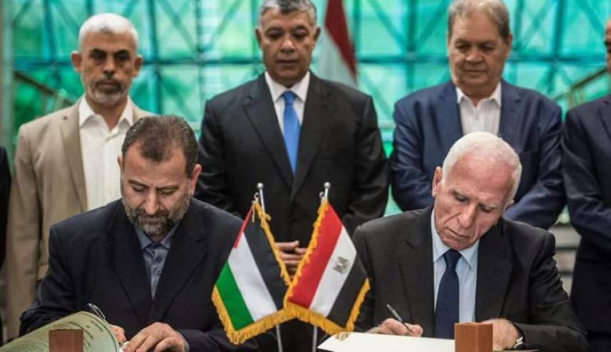 المصالحة الفلسطينية