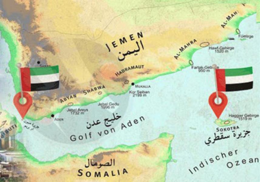 الإمارات تمهد الطريق أما كيان العدو في جزيرة سقطرى