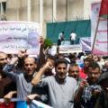 اعتصام أمام مكتب الأونروا في بيروت - أرشيف