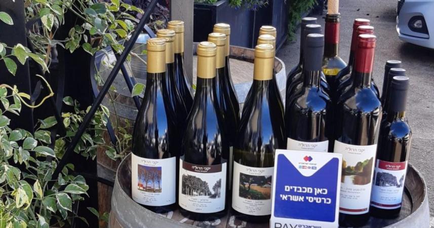 النبيذ الإسرائيلي  قريباً في الإمارات