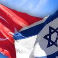 """علم تركيا و""""إسرائيل"""""""