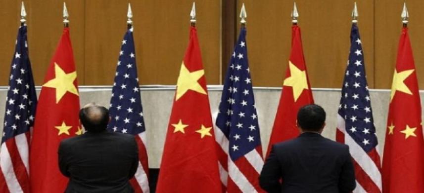 رسوم جمركية على واردات سلع صينية