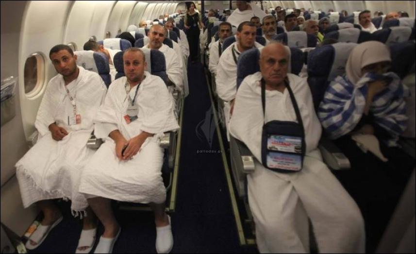 قريبا رحلات للحجاج الفلسطينيين من اسرائيل الى السعودية