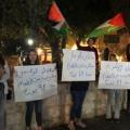الأعلام الفلسطينية بمدينة الناصرة بالداخل الفلسطيني المحتل