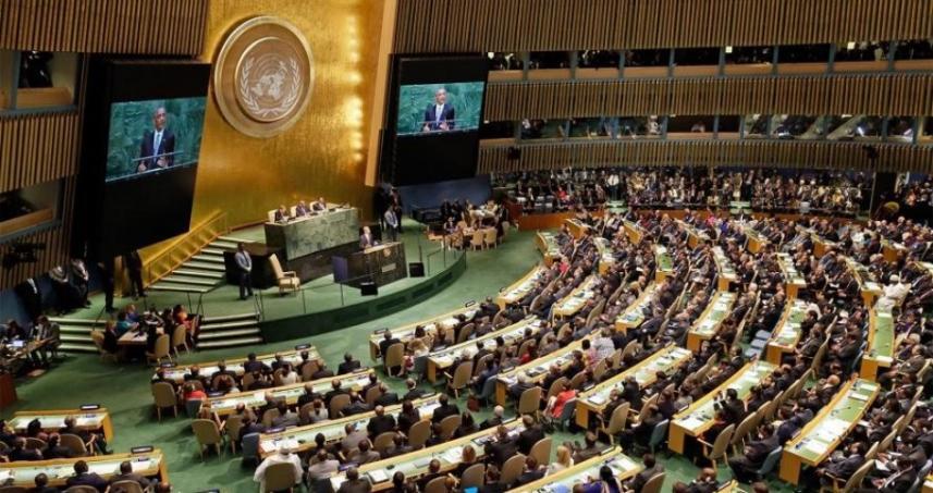 جلسة للأمم المتحدة