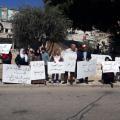 من الوقفة الاحتجاجية في الناصرة، صباح اليوم (عرب 48)