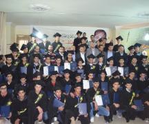 تخريج طلاب (20)
