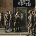 أجهزة أمن العدو بعد عملية الطعن في القدس المحتلة