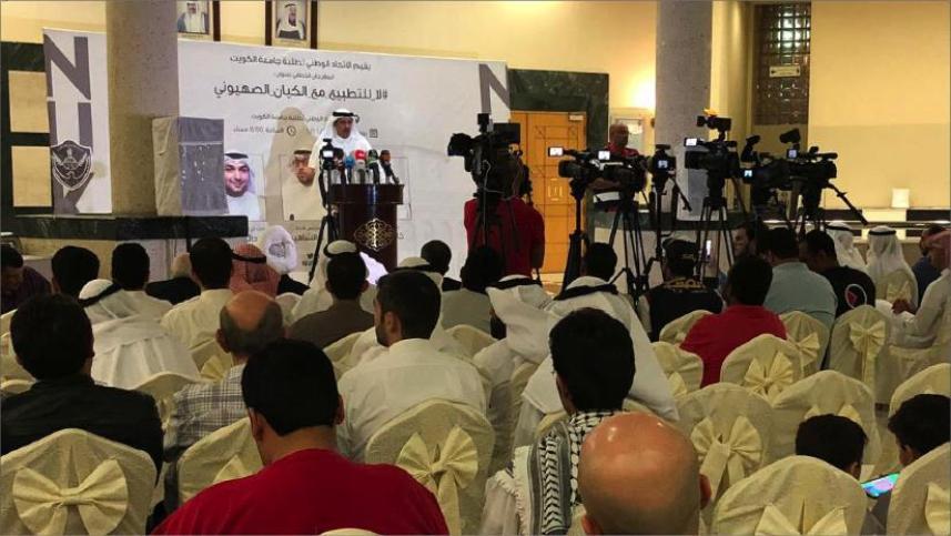 مهرجان الكويت الثبات