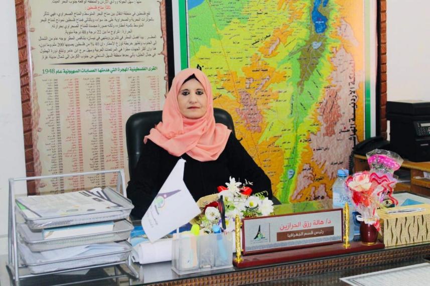 الدكتورة هالة رزق الحرازين