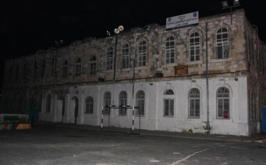 إغلاق مدرستين في القدس