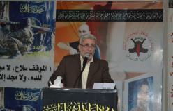 الجهاد الإسلامي تنظم لقاءً تضامنياً مع الأسرى في الرشيدية