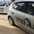عبارات عنصرية على سيارات فلسطينيين