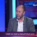 أبو وسام منور