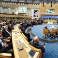 المؤتمر الـ13 للبرلمانات الإسلامية لدعم القدس