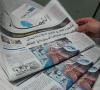 الصحافة اللبنانية